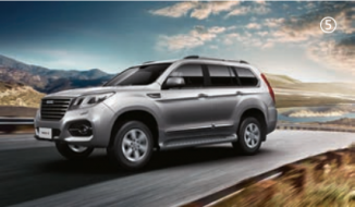 HAVAL-H9-03.png
